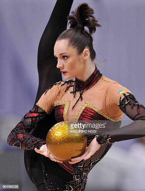 Anna Bessonova of Ukraine performs with a ball during a qualification round at the Rhythmic Gymnastics World Championships in Ise in Japan's Mie...