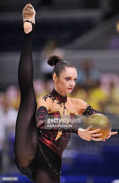 Anna Bessonova of Ukraine performs with a ball during the individual allaround final at the Rhythmic Gymnastics World Championships in Ise in Japan's...