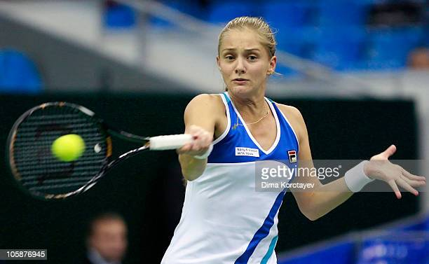 Anna Chakvetadze of Russia in action against Mariya Koryttseva of Ukraine during the XXI International Tennis Tournament Kremlin Cup 2010 at the...