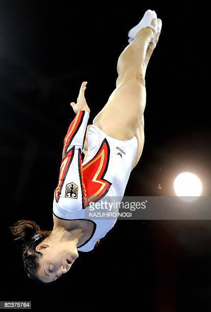 Anna Dogonadze of Germany performs during the women's qualification round of the trampoline gymnastics event at the Beijing 2008 Olympic Games in...