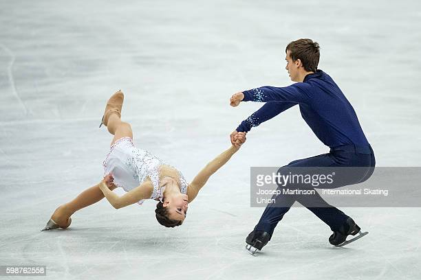 Anna Duskova and Martin Bidar of Czech Republic compete during the junior pairs free skating on day two of the ISU Junior Grand Prix of Figure...