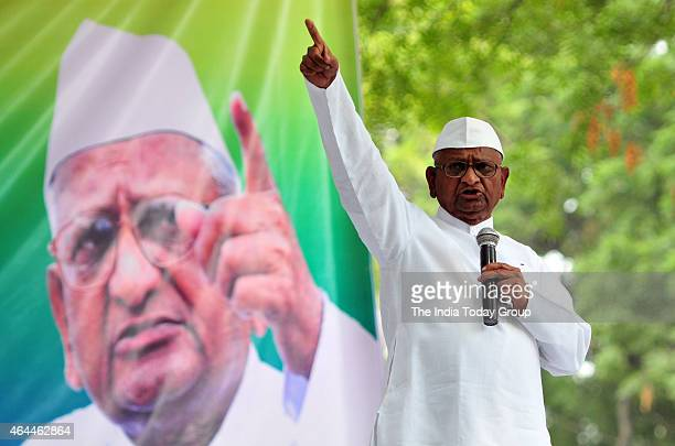 Anna Hazare addresses his supporters on the first day of his twoday agitation against the ordinance on Land Acquisition Bill at Jantar Mantar in New...