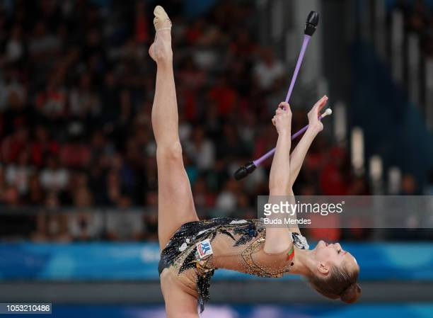 Anna Kamenshchikova of Belarus competes in Individual AllAround Qualification Subdivision 2 Rotation 3 during Day 4 of Buenos Aires 2018 Youth...