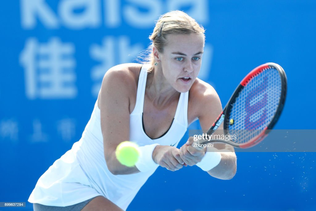 Anna Karolina Schmiedlova of Slovakia returns a shot during the qualification match against Jasmine Paolini of Italy during 2018 WTA Shenzhen Open at Longgang International Tennis Center on December 30, 2017 in Shenzhen, China.