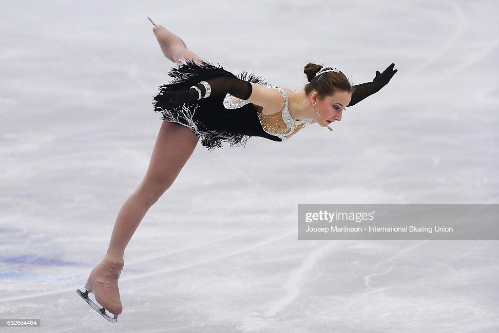 European Figure Skating Championships - Ostrava Day 1