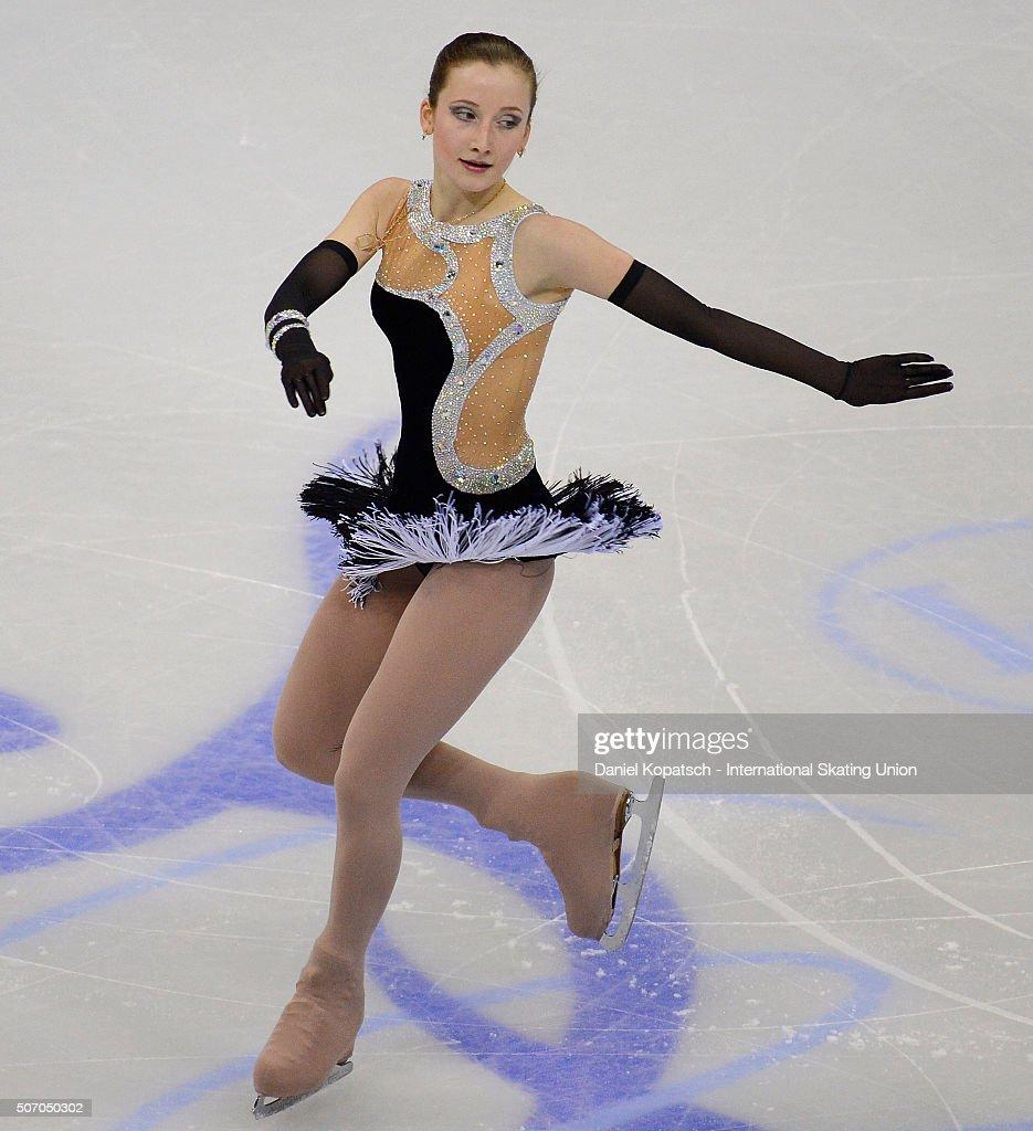 European Figure Skating Championships 2016  - Day 1