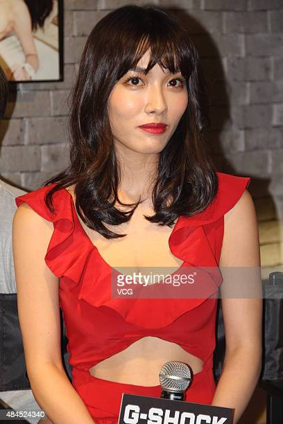 Anna Konno attends a photography exhibition at GShock Store Shanghai on August 19 2015 in Shanghai China