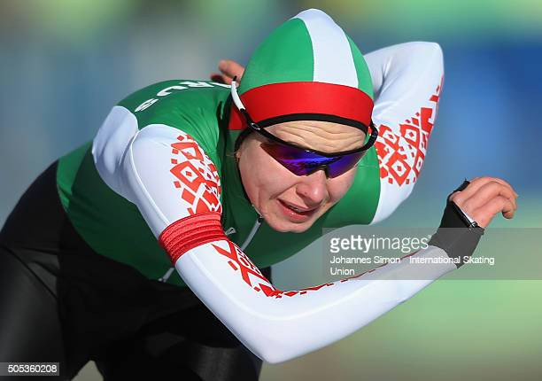 Anna Kovaleva of Belarus competes in the ladies 1000 m heats during day 2 of ISU speed skating junior world cup at ice rink Pine stadium on January...