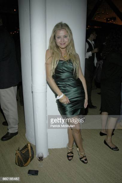 Anna Kulinova attends BOSS ORANGE New Direction Party at 601 West 26th Street on July 23 2009 in Atlanta New York