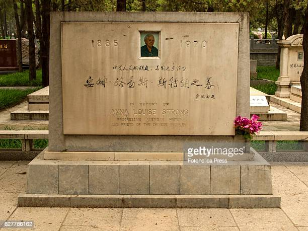 Anna Louise Strong tomb journalist writer and activist she had a close relationship with Zhou Enlai and Mao Zedong and was considerated as friend of...