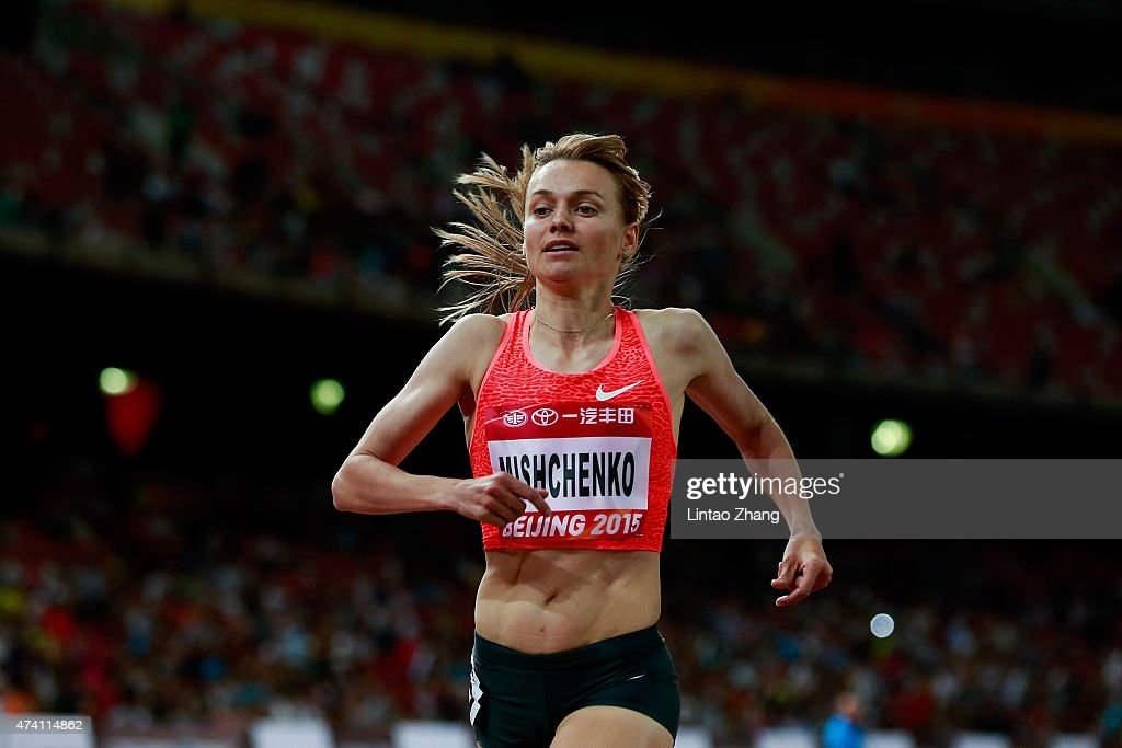 Anna Mishchenko of Ukraine competes in the Women's 1500 metres during the 2015 IAAF World Challenge Beijing at National Stadium on May 20, 2015 in Beijing, China.