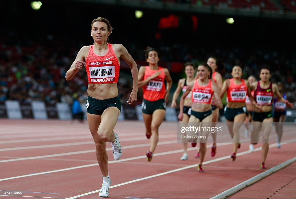 Anna Mishchenko of Ukraine leads the pack in the Women's 1500 metres during the 2015 IAAF World Challenge Beijing at National Stadium on May 20, 2015 in Beijing, China.