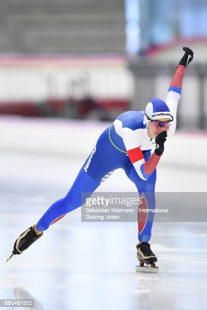 Anna Opytova of Russia performs during the Ladies 500 Meter at the ISU Neo Senior World Cup Speed Skating at Max Aicher Arena on November 26 2017 in...