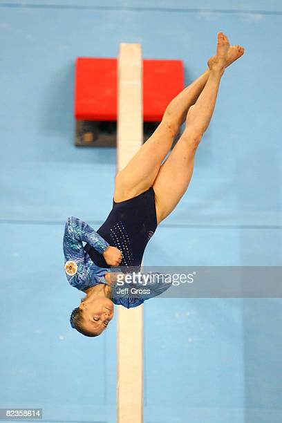 Anna Pavlova of Russia competes on the balance beam during the artistic gymnastics event at the National Indoor Stadium on Day 7 of the Beijing 2008...