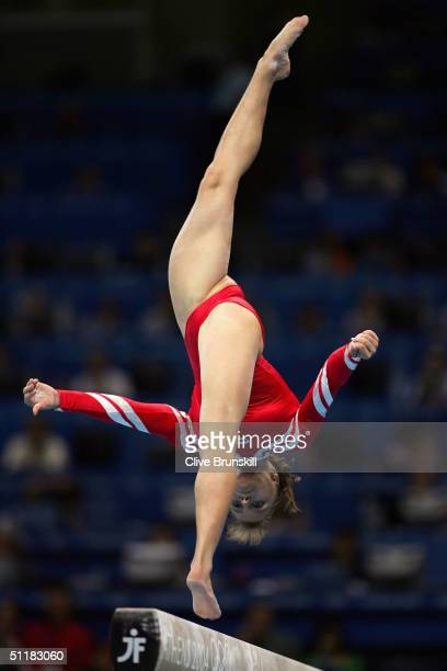 Anna Pavlova of Russia competes on the beam at the women's artistic gymnastics team final on August 17 2004 during the Athens 2004 Summer Olympic...