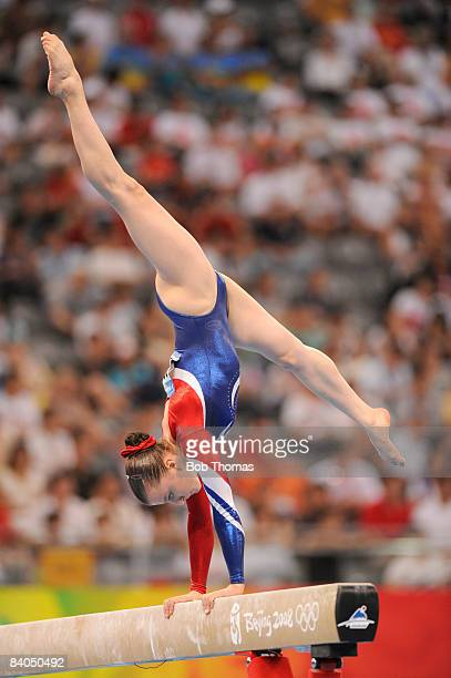 Anna Pavlova of Russia on the balance beam during qualification for the women's artistic gymnastics event held at the National Indoor Stadium during...