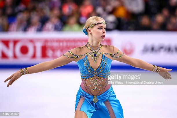 Anna Pogorilaya of Russia competes during Day 6 of the ISU World Figure Skating Championships 2016 at TD Garden on April 2 2016 in Boston...