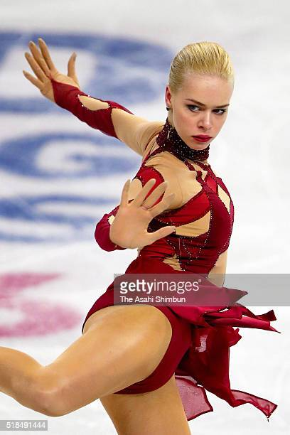 Anna Pogorilaya of Russia competes in the Ladies Singles Short Program during Day 4 of the ISU World Figure Skating Championships 2016 at TD Garden...
