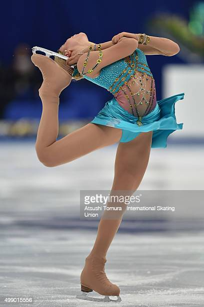 Anna Pogorilaya of Russia competes in the ladies's free skating during the day two of the NHK Trophy ISU Grand Prix of Figure Skating 2015 at the Big...