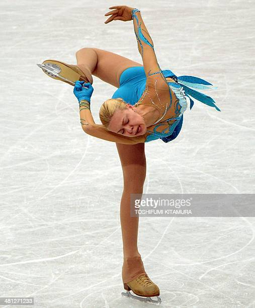 Anna Pogorilaya of Russia performs during her women's singles free skating event at the world figure skating championships in Saitama on March 29...