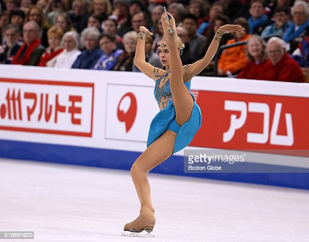 Anna Pogorilaya of Russia performs during the Ladies Free Skate Program competition of the World Figure Skating Championships at TD Garden in Boston...