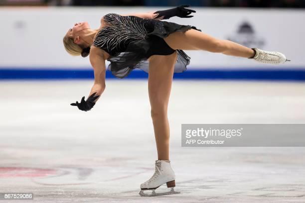 Anna Pogorilaya of Russia performs her free program at the 2017 Skate Canada International ISU Grand Prix event in Regina Saskatchewan Canada on...