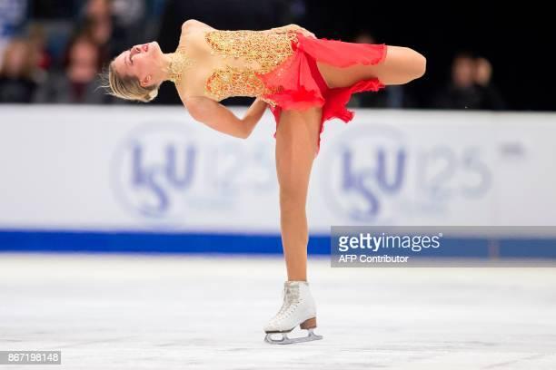 Anna Pogorilaya of Russia skates her short program at the 2017 Skate Canada International ISU Grand Prix event in Regina, Saskatchewan, Canada, on...