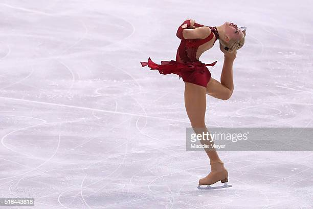Anna Pogorilaya of Russia skates in the Ladies Short Program during Day 4 of the ISU World Figure Skating Championships 2016 at TD Garden on March 31...