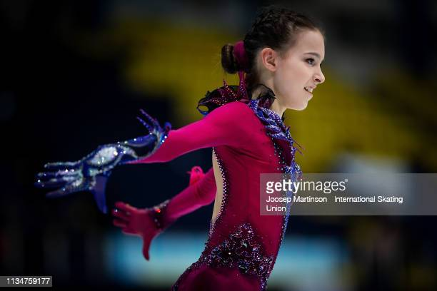 Anna Shcherbakova of Russia competes in the Junior Ladies Free Skating during day 4 of the ISU World Junior Figure Skating Championships Zagreb at...