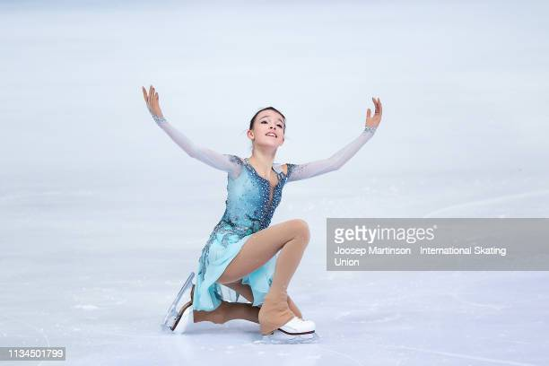 Anna Shcherbakova of Russia competes in the Junior Ladies Short Program during day 3 of the ISU World Junior Figure Skating Championships Zagreb at...