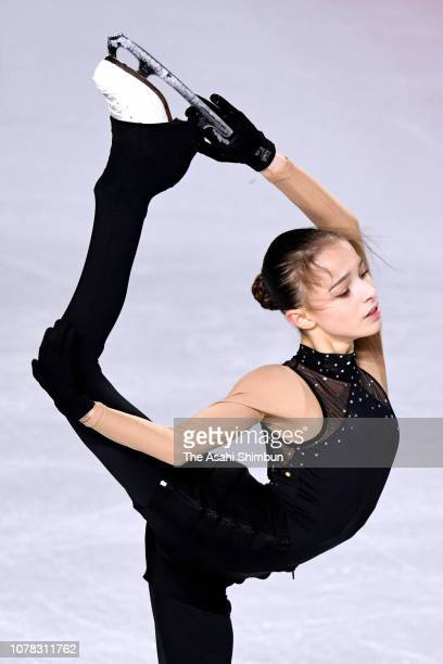 Anna Shcherbakova of Russia in action during a practice session ahead of the ISU Junior Senior Grand Prix of Figure Skating Final at Doug Mitchell...