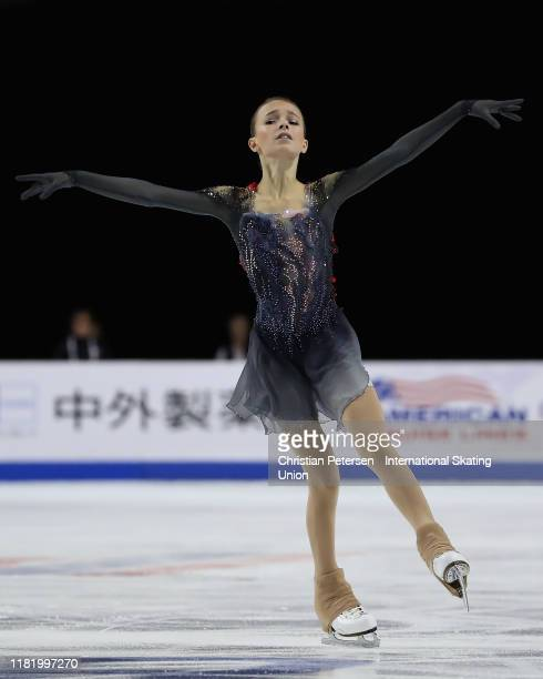 Anna Shcherbakova of Russia performs during the ladies short program in the ISU Grand Prix of Figure Skating Skate America at the Orleans Arena on...