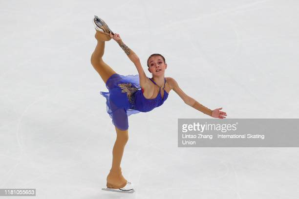 Anna Shcherbakova of Russia performs in the Ladies Free Skating during the ISU Grand Prix of Figure Skating Cup of China at Huaxi Sports Center on...