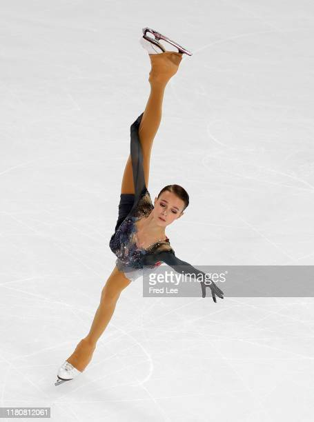 Anna Shcherbakova of Russia performs in the Ladies Short Program during the ISU Grand Prix of Figure Skating Cup of China Day 1 at on November 8 2019...