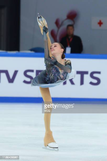 Anna Shcherbakova of Russia performs in the Ladies Short Program during the ISU Grand Prix of Figure Skating Cup of China at Huaxi Sports Center on...