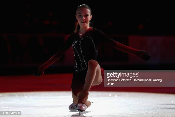 Anna Shcherbakova of Russia performs in the Skate America exhibition program during the ISU Grand Prix of Figure Skating Skate America at the Orleans...