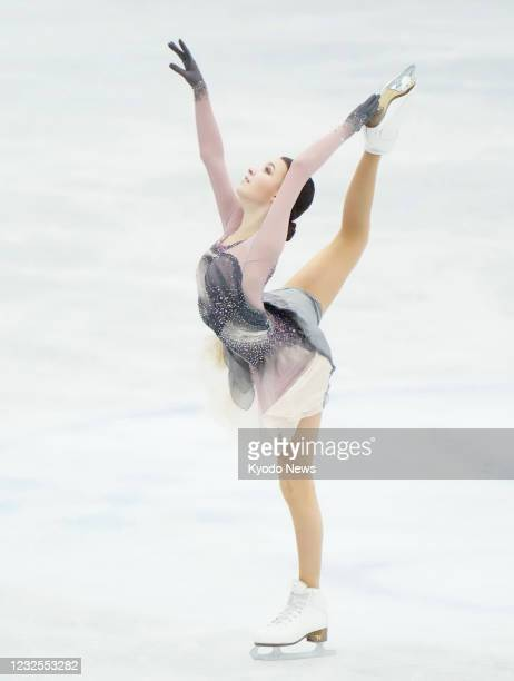 Anna Shcherbakova of Russia performs in the women's free skate at the World Team Trophy figure skating competition at Maruzen Intec Arena Osaka on...