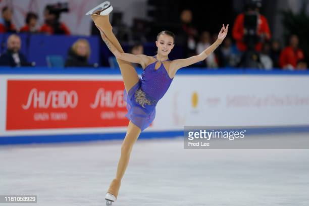Anna Shcherbakova of Russia performs Ladies Free Skating during the ISU Grand Prix of Figure Skating Cup of China Day 2 at Huaxi Sports Center on...