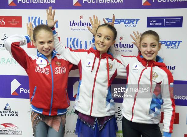 Anna Shcherbakova poses for a photo after winning the women's title at the national figure skating championships in Saransk Russia on Dec 22...