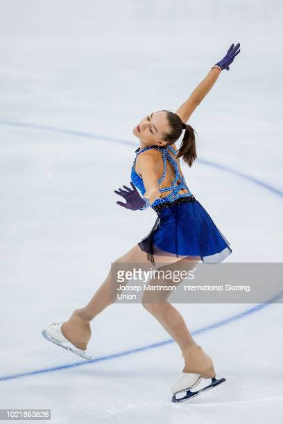 Anna Tarusina of Russia competes in the Junior Ladies short program during the ISU Junior Grand Prix of Figure Skating at Ondrej Nepela Arena on...