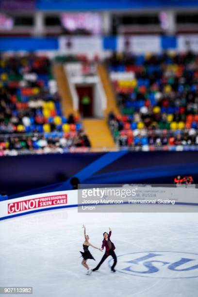 Anna Yanovskaya and Adam Lukacs of Hungary compete in the Ice Dance Short Dance during day three of the European Figure Skating Championships at...