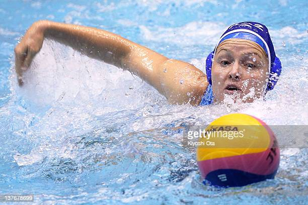 Anna Zubkova of Kazakhstan reaches for the ball during the Asian Water Polo Championships 2012 match between Japan and Kazakhstan at Chiba...