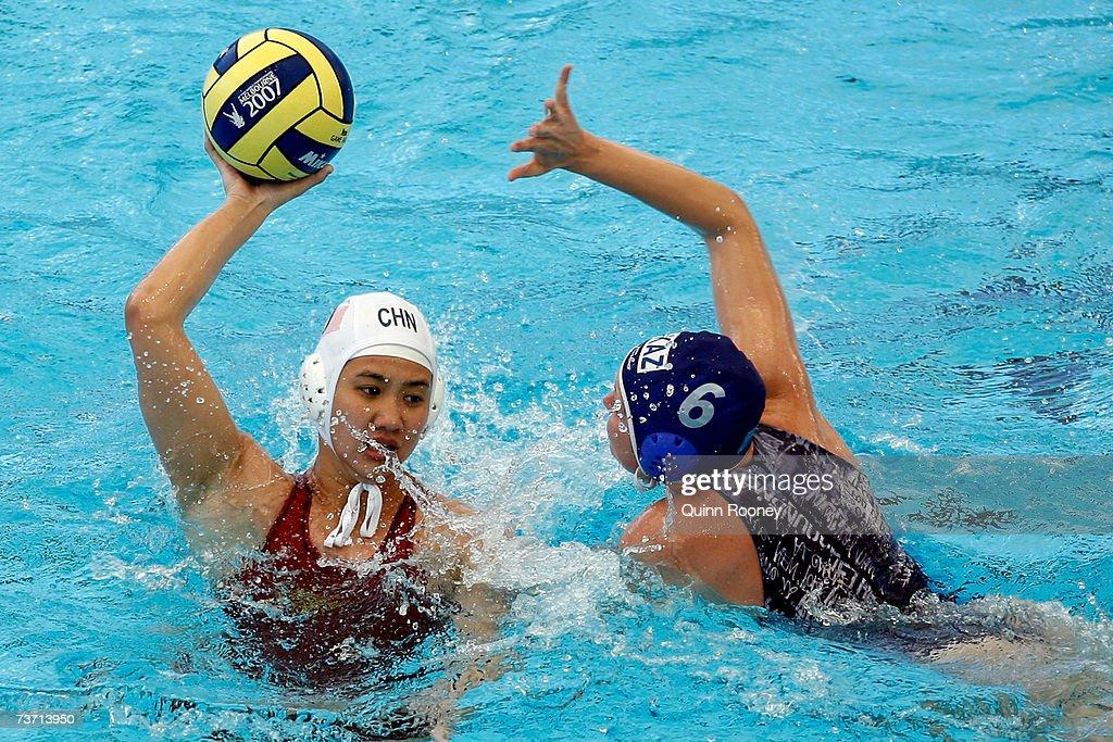 XII FINA World Championships - Water Polo : News Photo