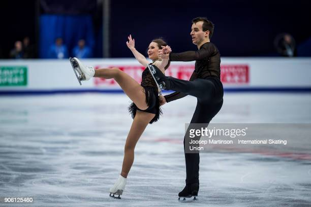 Annika Hocke and Ruben Blommaert of Germany compete in the Pairs Short Program during day one of the European Figure Skating Championships at...
