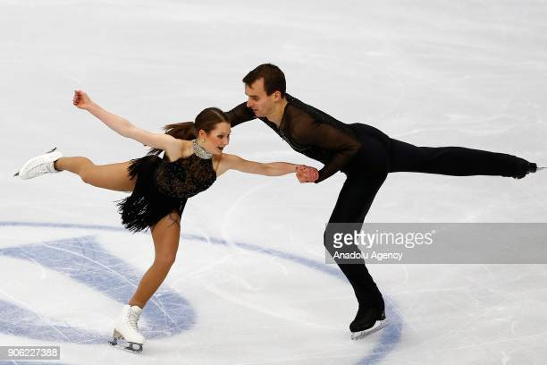 Annika Hocke and Ruben Blommaert of Germany perform during the pairs short program of ISU European Figure Skating Championships 2018 at the Megasport...