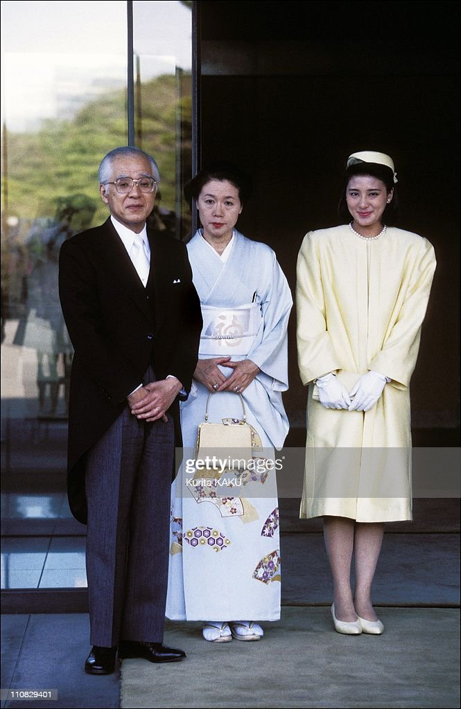 Announcement About The Engagement Of Prince Naruhito And Owada In Tokyo, Japan On January 19, 1993. : News Photo