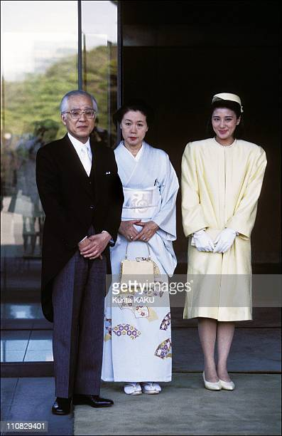 Announcement About The Engagement Of Prince Naruhito And Owada In Tokyo, Japan On January 19, 1993 - Masako Owada arrives at Palace with parents.