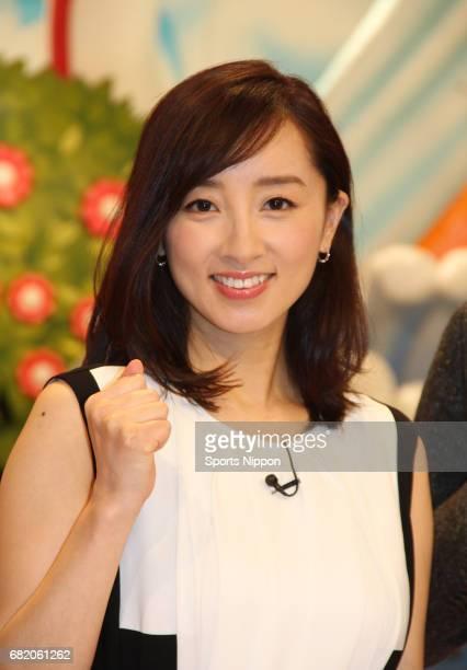 Announcer Yukari Nishio attends press conference of Fuji TV program 'World Hot Journal' on April 3 2015 in Tokyo Japan