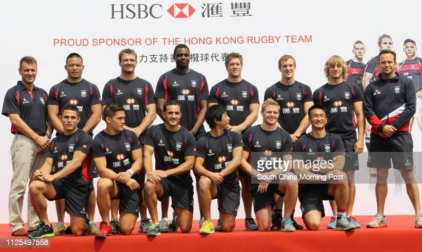 Announcing ceremony of men's and women's squads for Hong Kong Sevens at King's Park Group picture of men team Rowan Varty Anthony Haynes Ban Rimene...