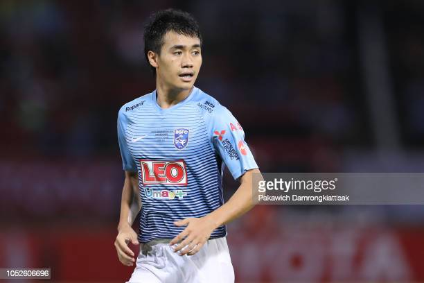 Anon Amornlertsak of Bangkok Glass FC in action during the Toyota League Cup 2018 Final between Singha Chiangrai United and Bangkok Glass FC at...